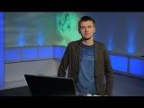 08.10.2014 - ВЕБИНАР - Дмитрий Кудинов: