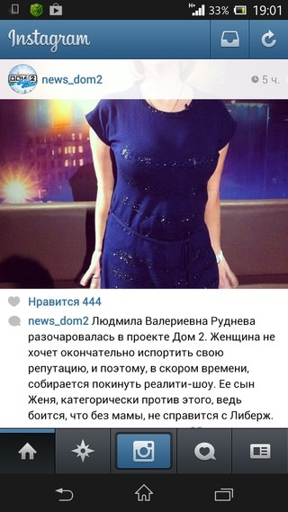 Руднева Людмила Валерьевна. -WArAbd6rR0