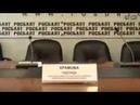 Образование. Храмова Надежда, интервью Росбалт