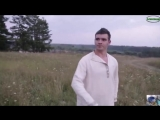 Виталий Гасаев Красавица