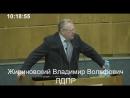 Жириновский и Греф рабы должны быть тупыми
