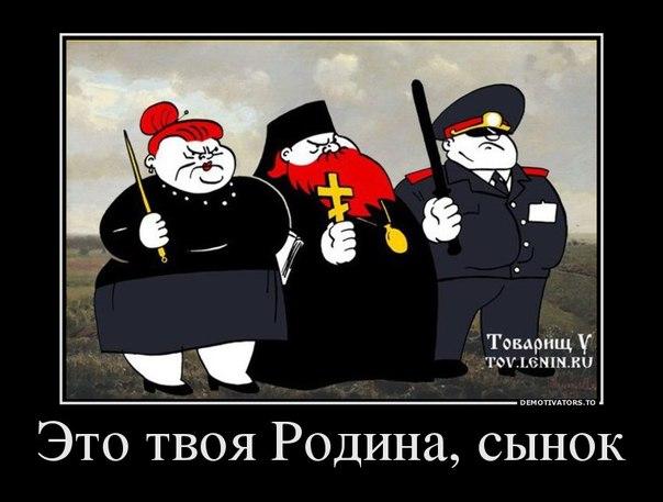 Госдума поддержала ограничение для россиян на выезд за рубеж - Цензор.НЕТ 3642
