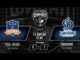 «СКА-Нева» СПб – «Динамо» СПб. Финал. Игра #3