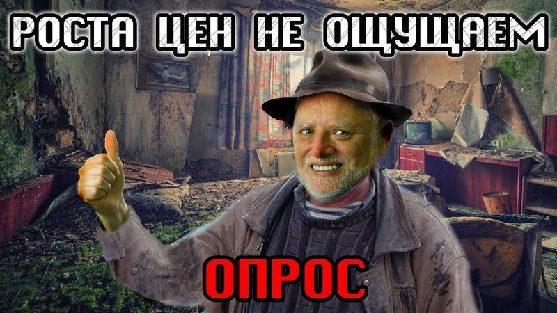 Мы не рабы, рабы немы. Сколько можно уже быть безголосыми!!Беларусы