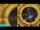 ДиДюЛя - Дорога в Багдад (Альбом 2002 г)