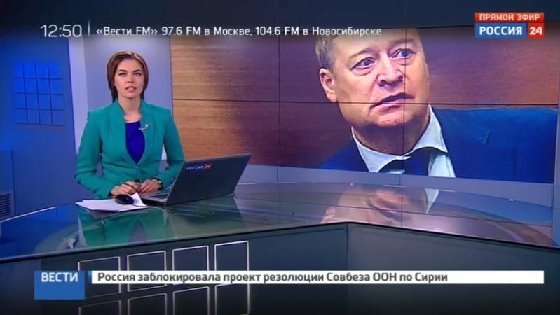 Новости на Россия 24 • Задержанного за взятки экс-главу Марий Эл этапируют в Москву