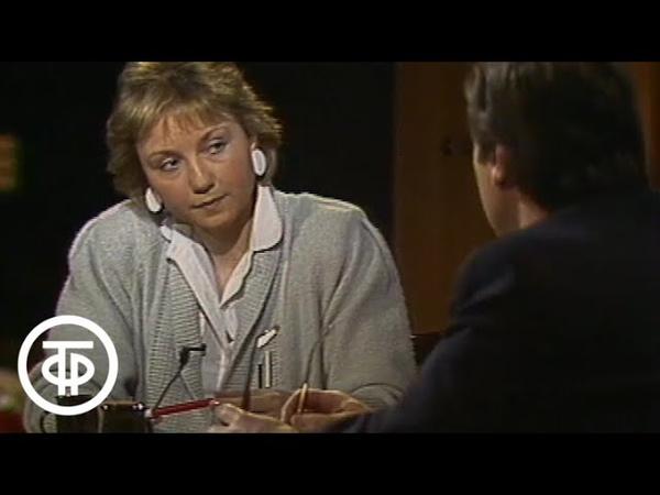 Передача Взгляд с телемостом Москва-Киев про гипноз А. Кашпировского | Взгляд (1988)