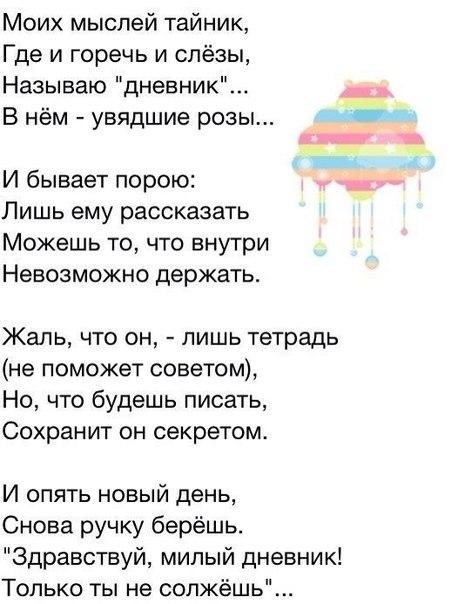Красивые картинки для срисовки в ...: www.kartinkii.ru/krasivye-kartinki-dlya-srisovki-v-lichnyy-dnevnik...