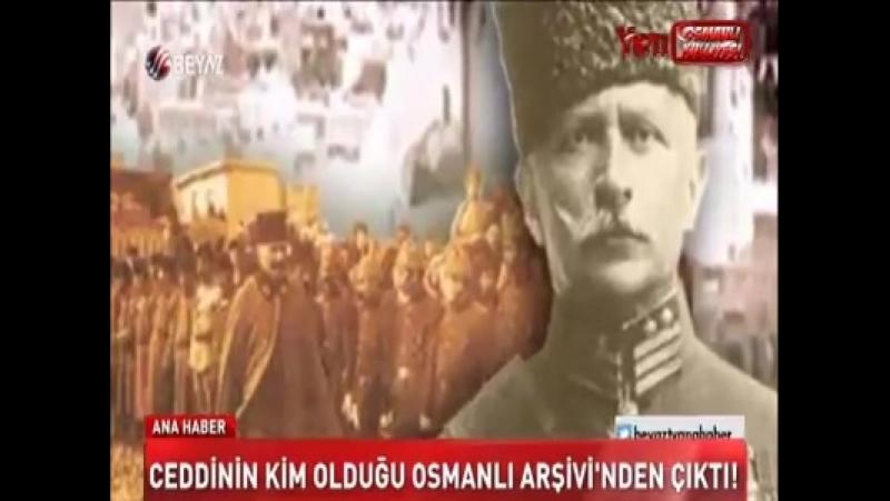 Срочно! Турецкие СМИ в прямом эфире распространили информацию из архива про министра ОАЭ