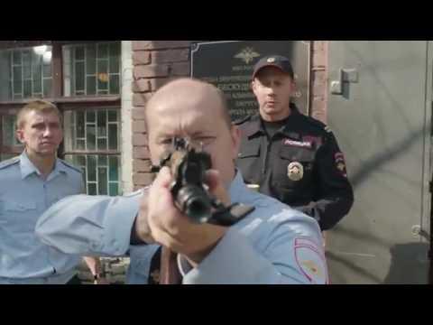 Полицейский с Рублёвки Премьера второго сезона трейлер