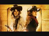 ● Бандитки ● (2006)