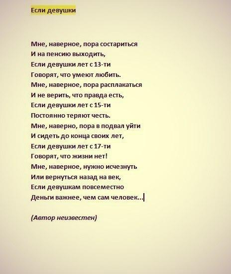 Фото №456253211 со страницы Стаса Моховикова