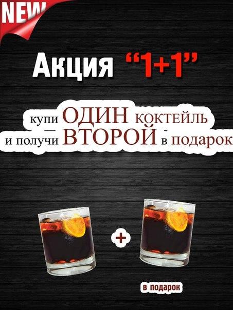 """Ресторан """"Столица"""" Русский Поселок программа 7- 8 - 9 марта"""