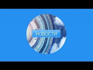 Прямой эфир телеканала «Санкт-Петербург»