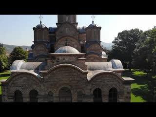 Косово - ❤ Сердце Сербского 🇷🇸 Православного
