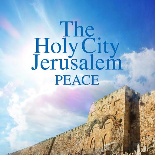 Peace альбом The Holy City Jerusalem