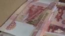 ВДагестане задержаны подозреваемые визготовлении фальшивых пятитысячных купюр высокого качества. Новости. Первый канал