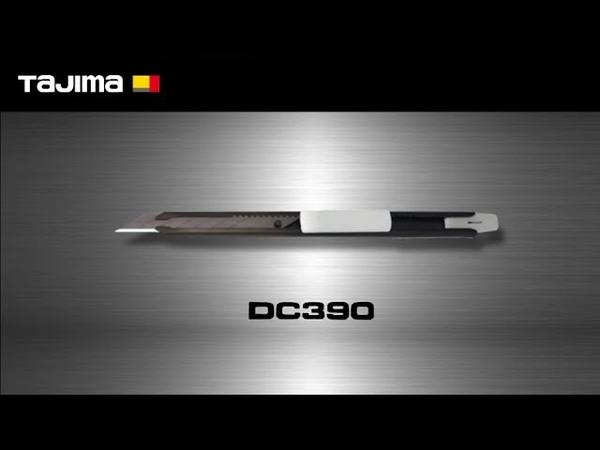 【TAJIMA】DC390