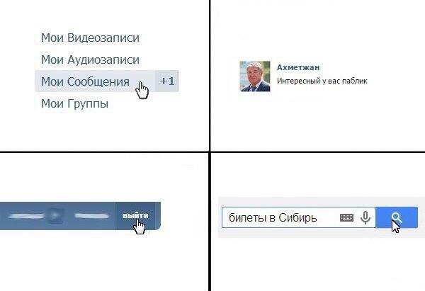 накрутка подписчиков в инстаграме вконтакте твиттер