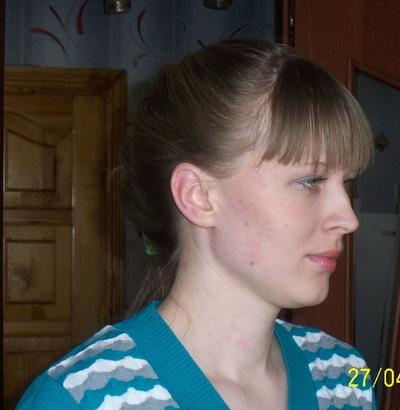 Елена Тякало, 3 апреля 1988, Донецк, id200641775