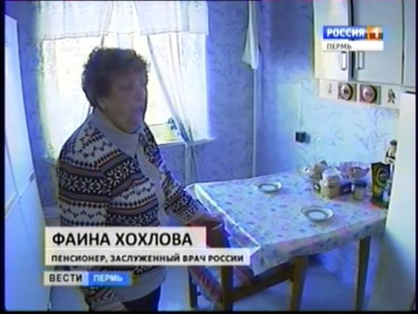 Суд постановил выселить пенсионеров на улицу