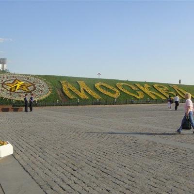 Qinghai Yu, 5 августа 1988, Днепропетровск, id97933223