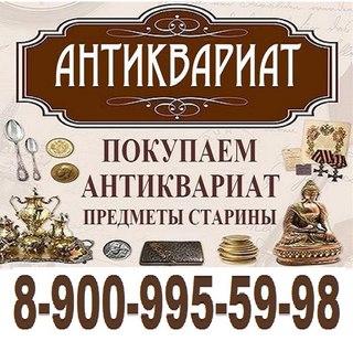 Псков доска бесплатных объявлений дать объявление в атбасаре