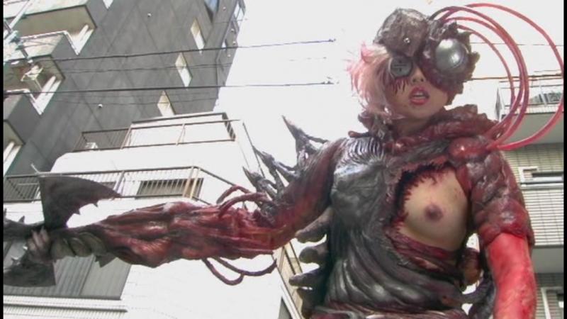 Meatball Machine: Reject of Death (2005) dir. Yoshihiro Nishimura