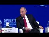 MC Путин у микрофона главное из речи президента на Петербургском форуме