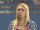 В Пензе многодетная мать задержана за распространение наркотиков
