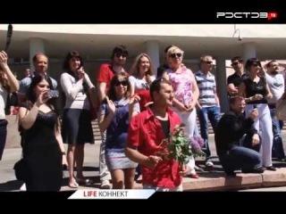 Репортаж о Trinity Dance Studio на Ростов Лайф - ТВ