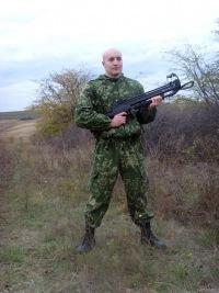 Максим Максим, 22 ноября , Санкт-Петербург, id65595513