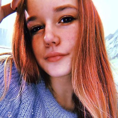 Кристина Круглова