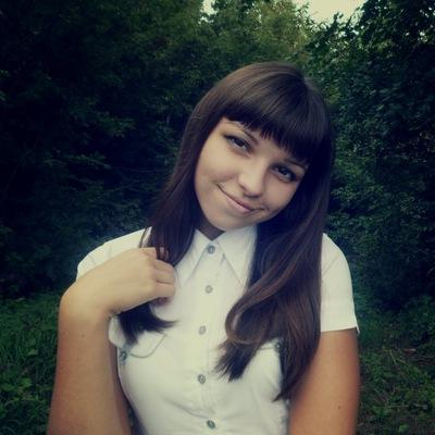 Алена Колесниченко, 19 июня 1997, Похвистнево, id93018594