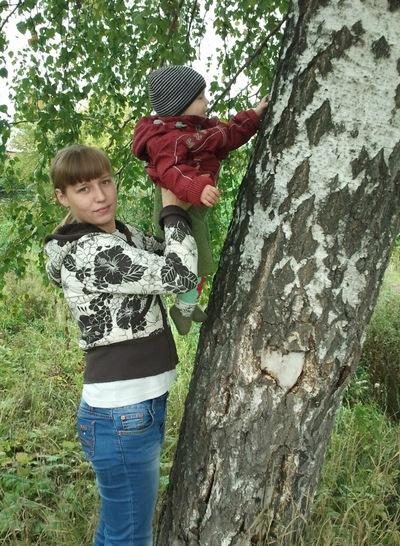 Алина Чащухина, 15 ноября , Пермь, id142212410