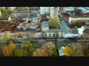 Снос завода КРИН Новый квартал фирмы Маяковской Вид сверху