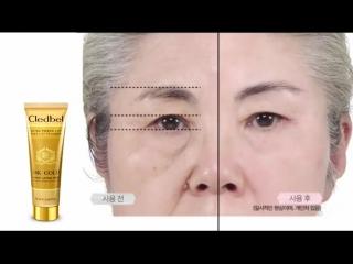 Золотая маска cledbel - ваша молодость