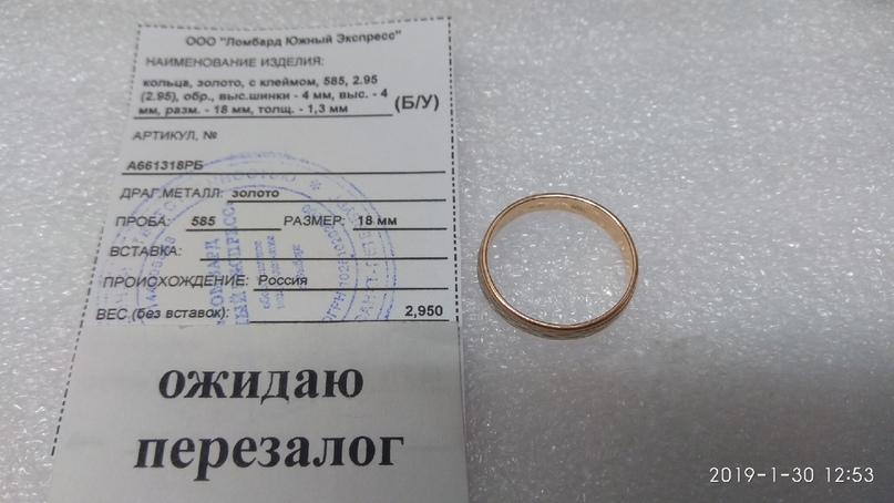 Займ птс Костикова улица как проверить по птс машину в залоге