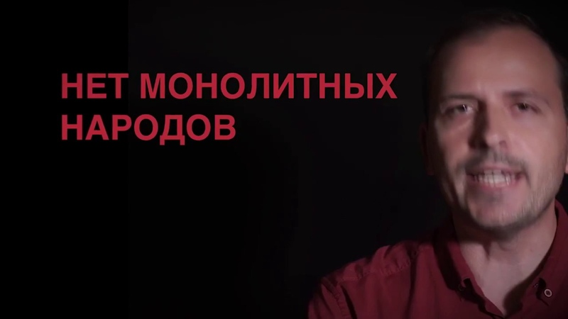 Константин Семин идеолог майдана? Семин агент США?