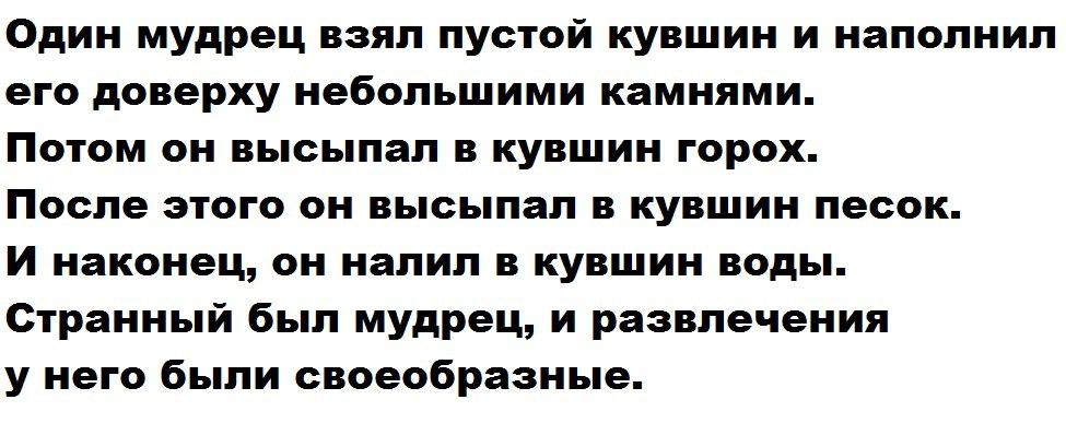https://pp.vk.me/c543107/v543107113/3e38e/SytuhqVbD18.jpg