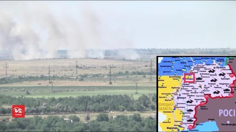 Фронт-Донбасс Светлодарская дуга [18.06.2018]