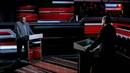 Вечер с Владимиром Соловьевым 20.11.18.2.Сатановский Е.,Ближний Восток
