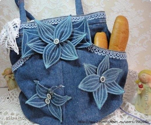 Декорирование джинсовой сумки