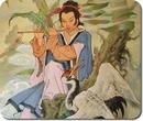Мудрые мысли Хань Сян-цзы, одного из Восьми Бессмертных даосского пантеона