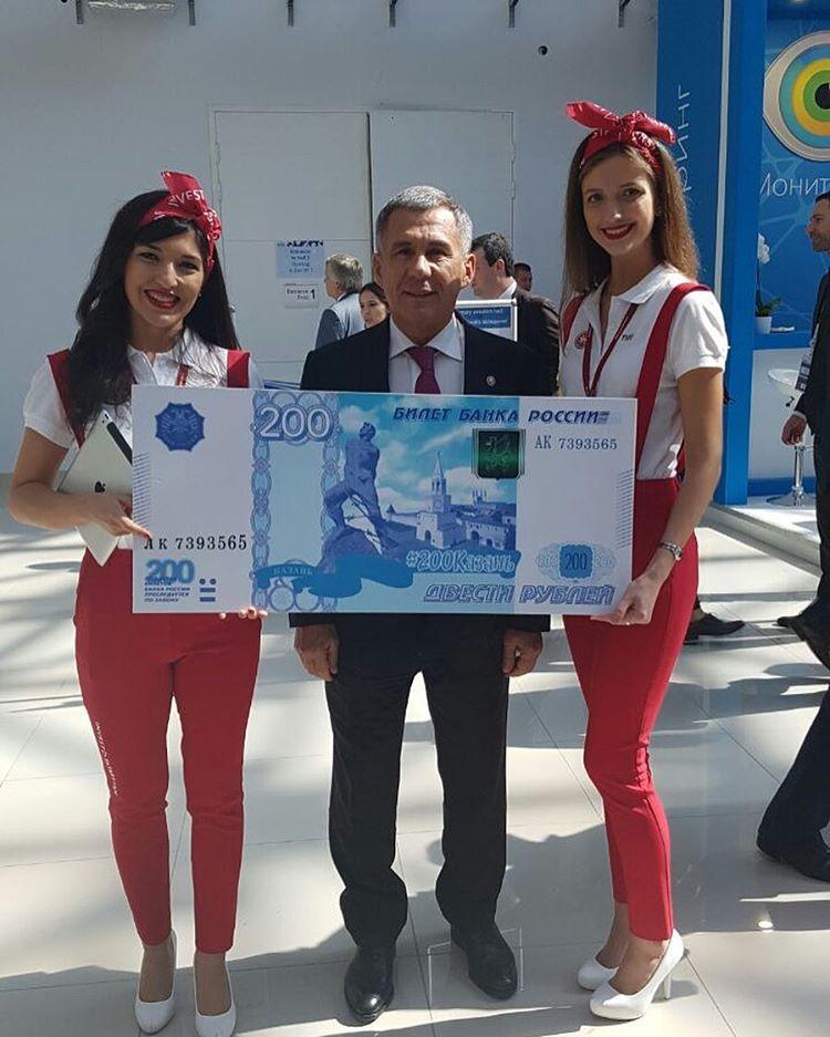 Рустам Минниханов вСочи призвал голосовать запоявление Казани на новоиспеченной купюре