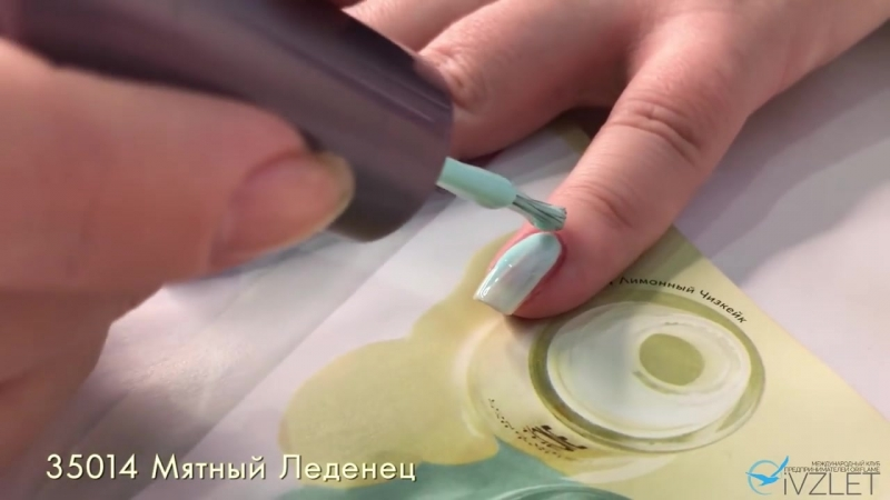 СВОТЧИ Стойкий лак для ногтей The ONE 35010 35011 35012 35013 35014 ОБЗОР новинок Орифлэйм (1).mp4