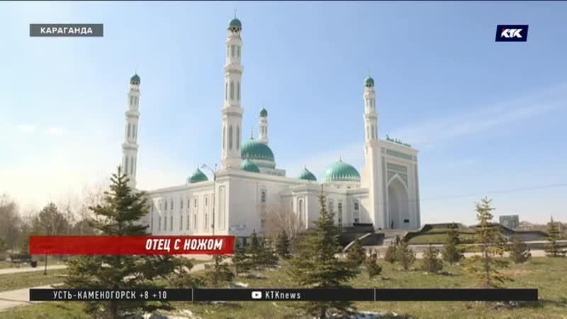 Приставил к шее нож и поехал в мечеть – подробности освобождения двухлетней заложницы в Караганде