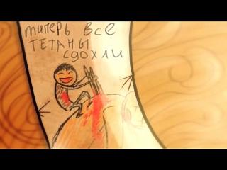 ★Attack on Titan★Shingeki no Kyojin [AMV]★Атака титанов★Вторжение титанов [клип]★Правильный перевод 1-5 серия★