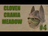 (KussTV) Cloven Crania Meadow (Поле брани)-4