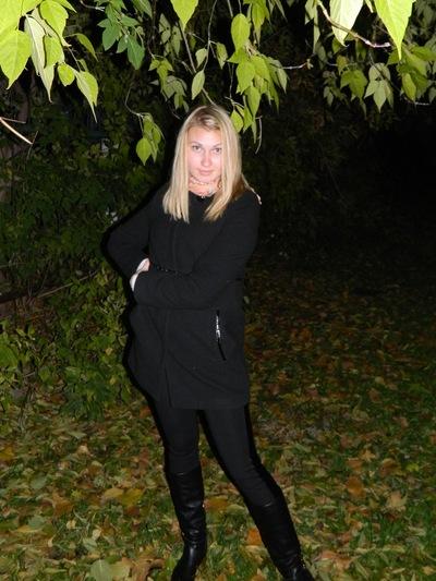 Елена Лазовенко, 3 января 1995, Тольятти, id105129528
